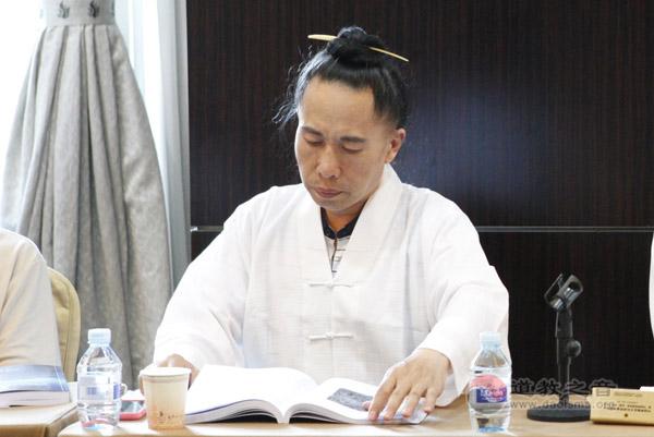 """""""丹道与养生文化研究会""""揭牌仪式在京举行"""