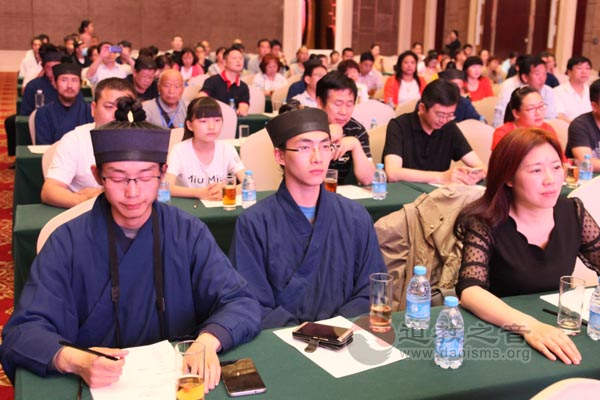 河南•王屋山2016道教养生论坛在济源市举行