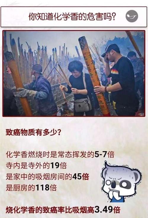 QQ图片20160830094743_副本.jpg