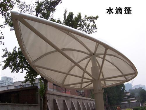30X40水滴遮阳篷.jpg