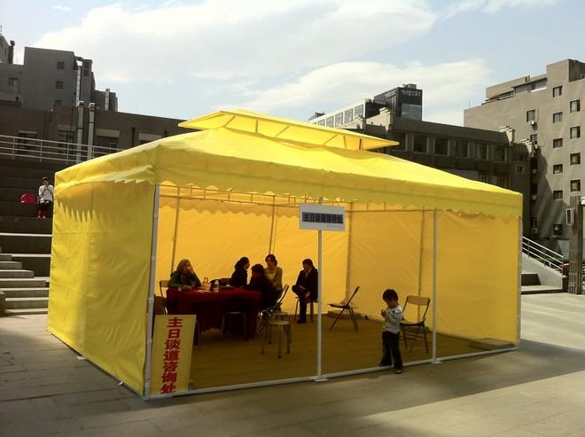 黄色售货篷.jpg