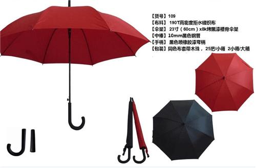 手拿伞.png