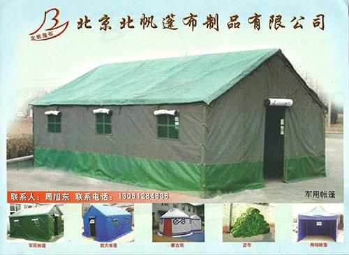 军绿色帐篷.jpg