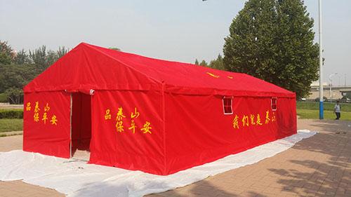 红色帐篷.jpg