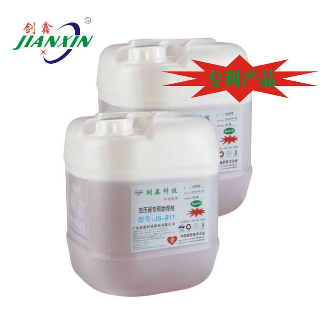 高浓度松香助焊剂 JS-811