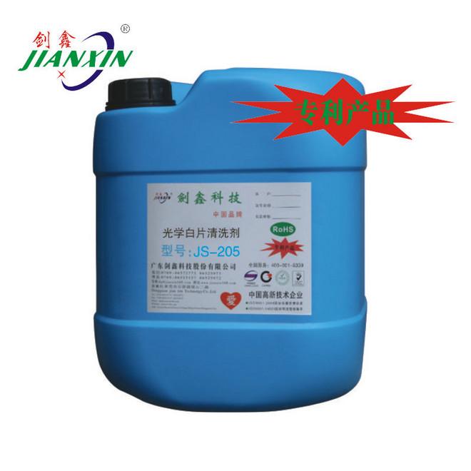光学白片清洗剂JS-205