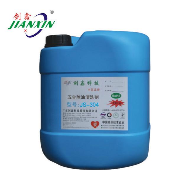 五金除油清洗剂JS-304