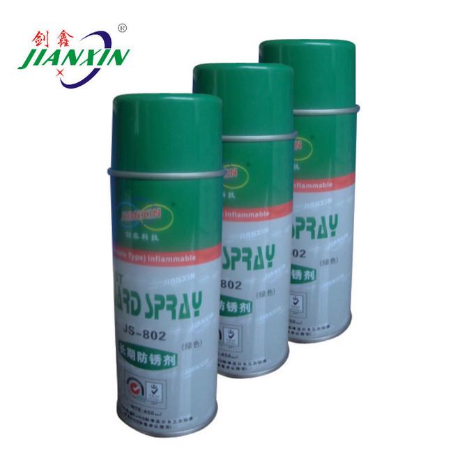 长期防锈剂(绿色)JS-802