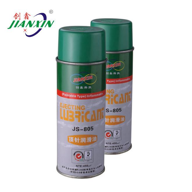 顶针润滑油JS-805
