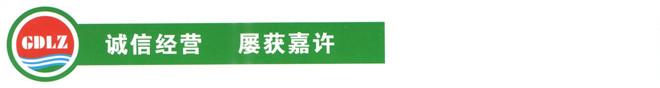 荣誉诚信.jpg