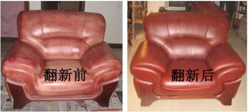 沙发翻新.jpg