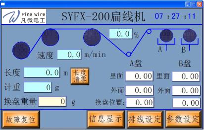 6(Y8$7KD(NGNOF7YHR{EDXB.jpg