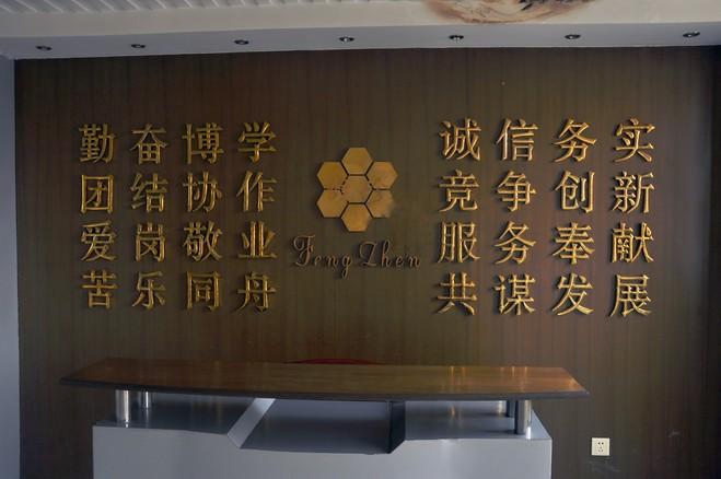 DSC_0038公司理念图片.JPG