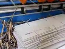 紙箱開槽機1.jpg