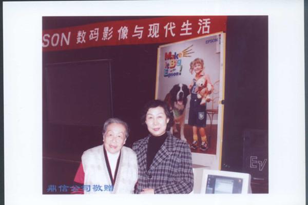 中国近代百年看天津—我与人民政协一起走过60年