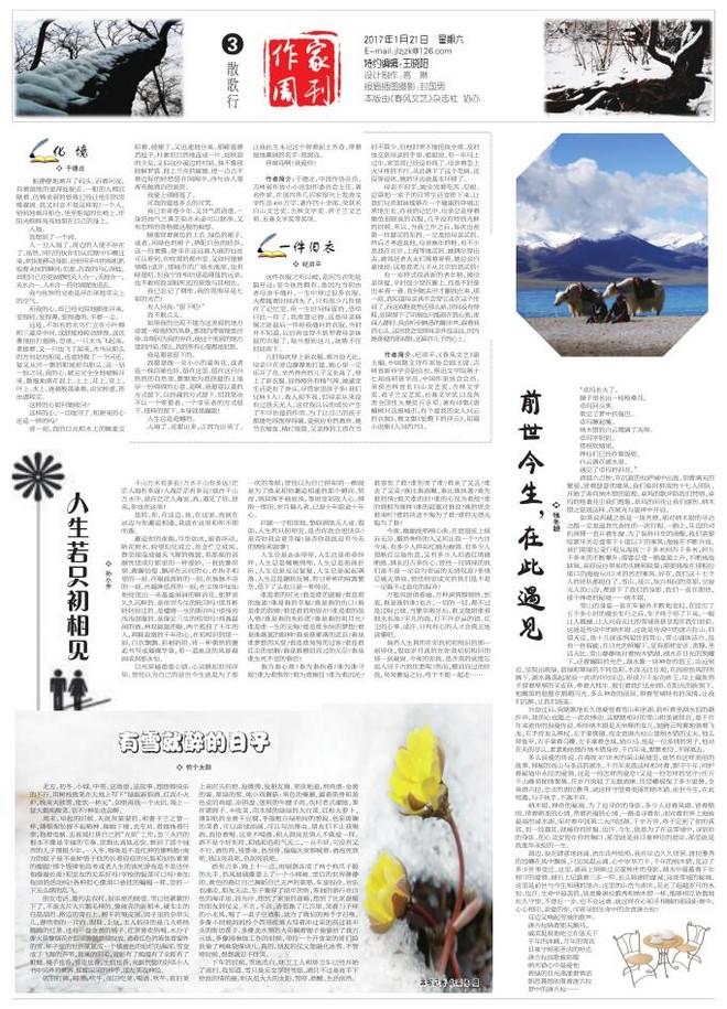 周刊1-3.jpg