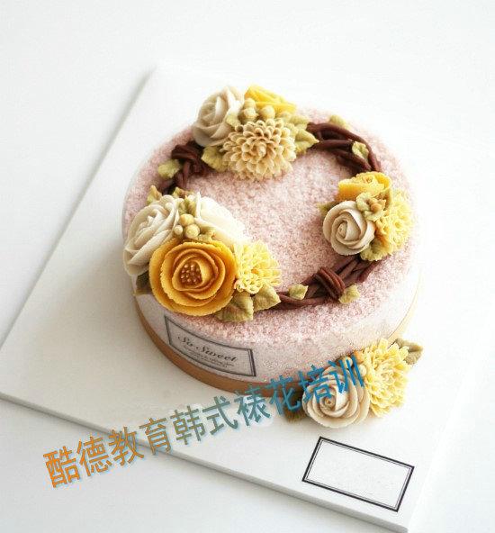 韩式裱花 (2).jpg