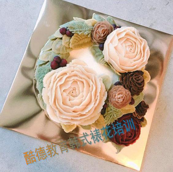 韩式裱花 (35).jpg