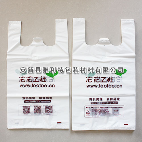 購物手提袋.jpg