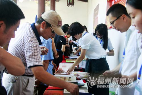 """""""2016集邮周""""启动仪式在福州林则徐纪念馆举行"""