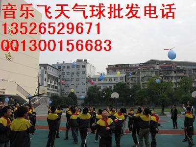 小学生玩飞天气球.jpg