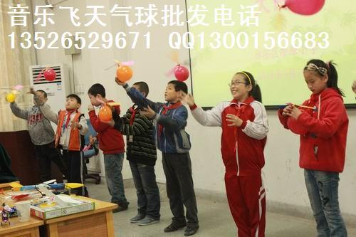 音乐飞天气球生产厂.jpg
