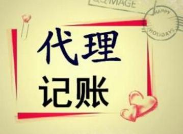 BaiduHi_2016-10-14_16-6-50.png