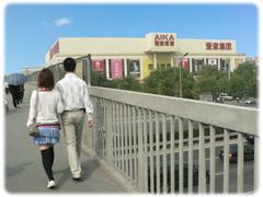 shopping_01.jpg