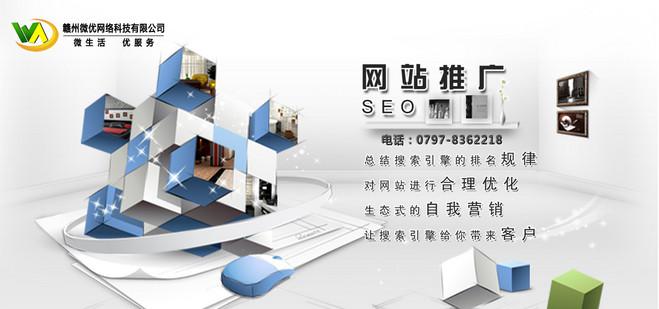 网站八1280x600.jpg