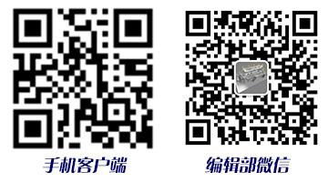 化工微信+手机客户端.jpg