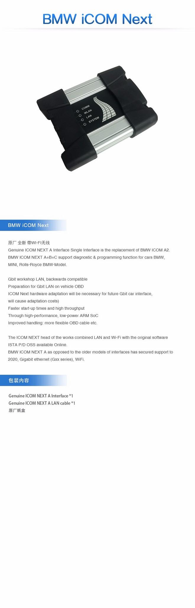 BMW ICOM NEXT.jpg