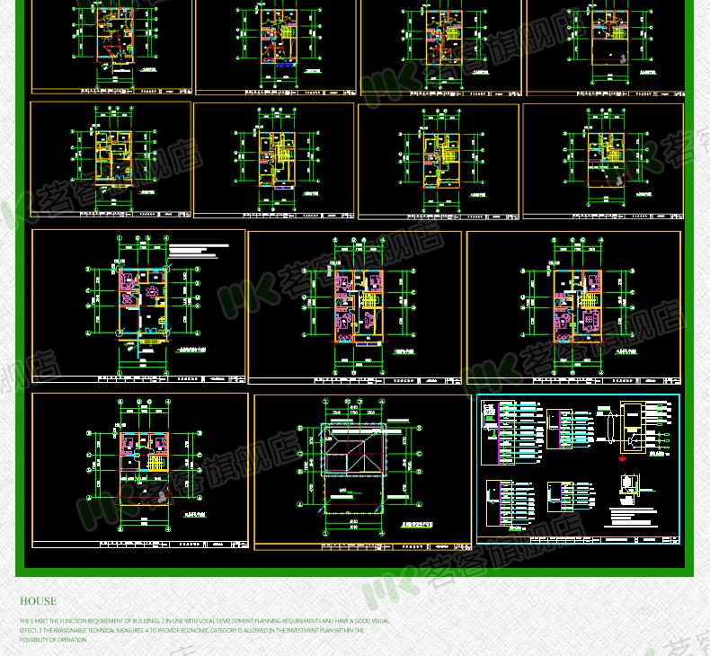 三层半别墅图纸设计 新农村实用自建房建筑住宅施工图