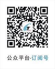 001公众平台-订阅号180P.jpg