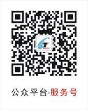 002公众平台-服务号180P.jpg