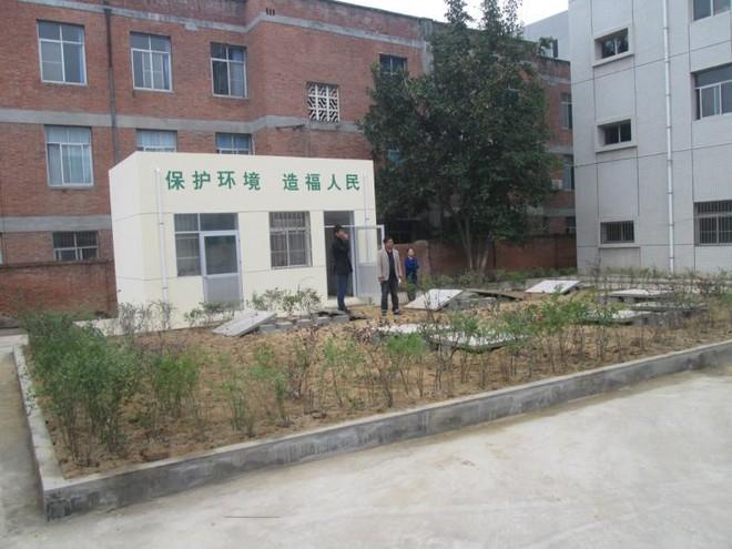 医院污水处理工程.jpg