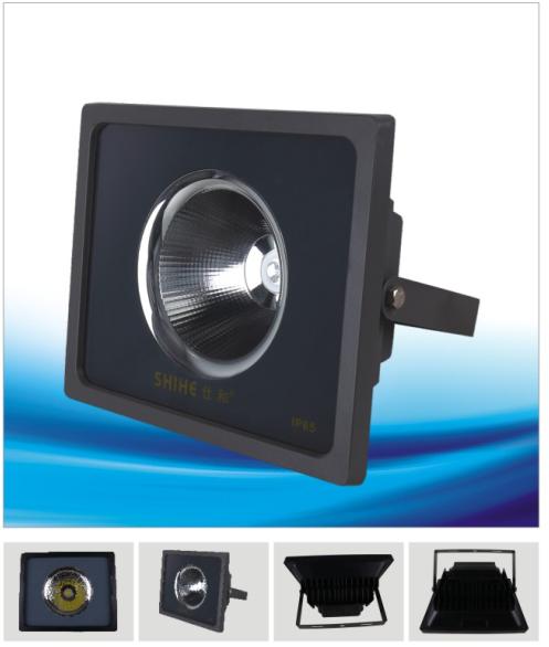 LED投光灯ZS-50W-5.5K(9°)