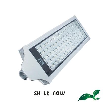 LED路灯头SH-LD-80W