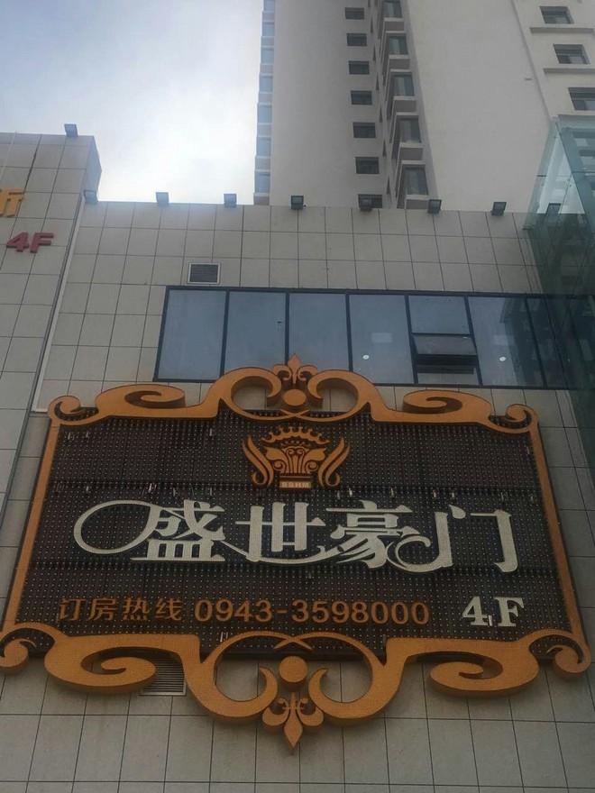 匯福mmexport1474364118961.jpg