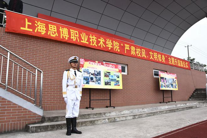 上海仿砖质感漆施工.jpg