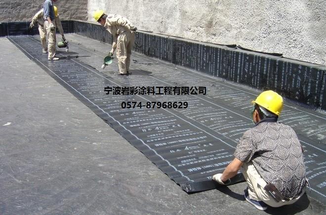 宁波屋顶防水施工图.jpg