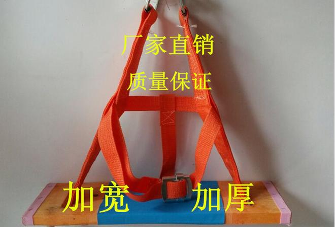 宁波高空作业吊板.png