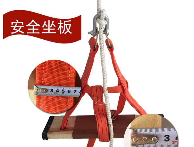 宁波高空作业滑扣座板.png