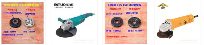 宁波电动工具.png