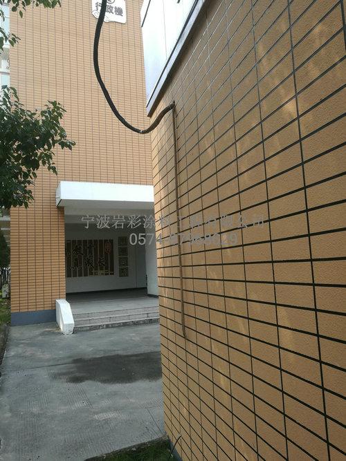 宁波涂料工程公司_0026.jpg