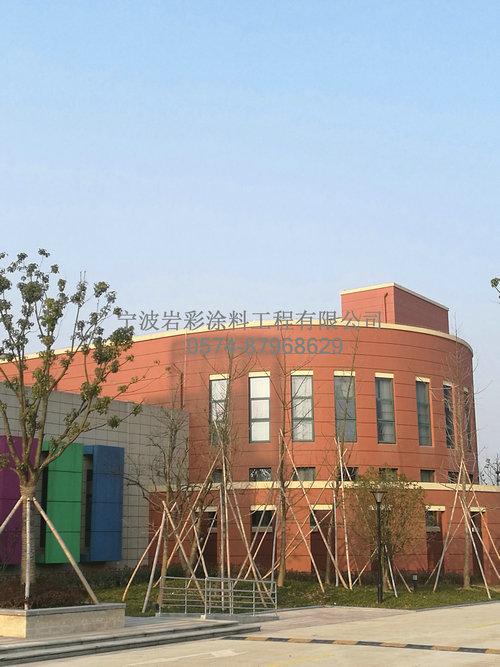 宁波涂料工程公司_0057.jpg