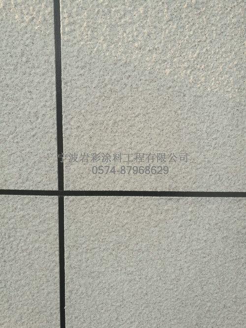 宁波涂料工程公司_0056.jpg