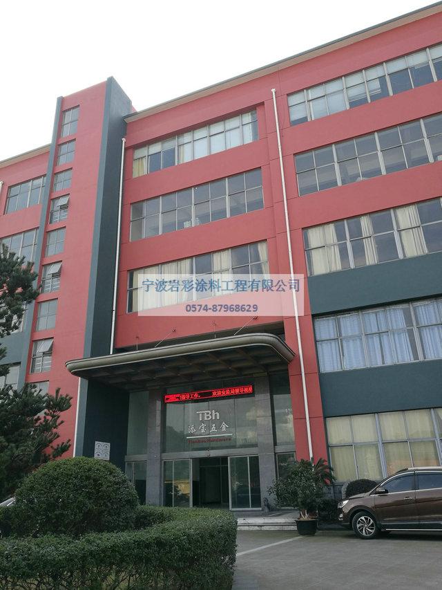 宁波旧楼翻新改造公司_0066.jpg