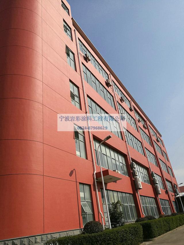 宁波旧楼翻新改造公司_0069.jpg