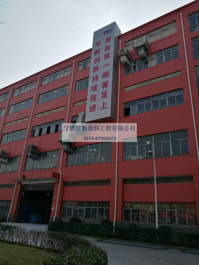 宁波旧楼翻新改造公司_0072.jpg