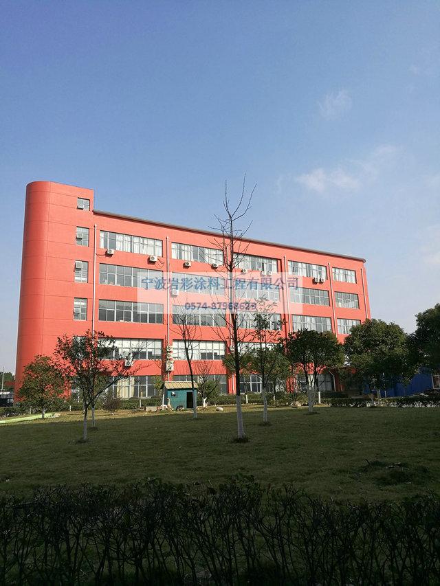 宁波旧楼翻新改造公司_0073.jpg